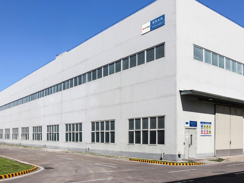 Optifine production plant